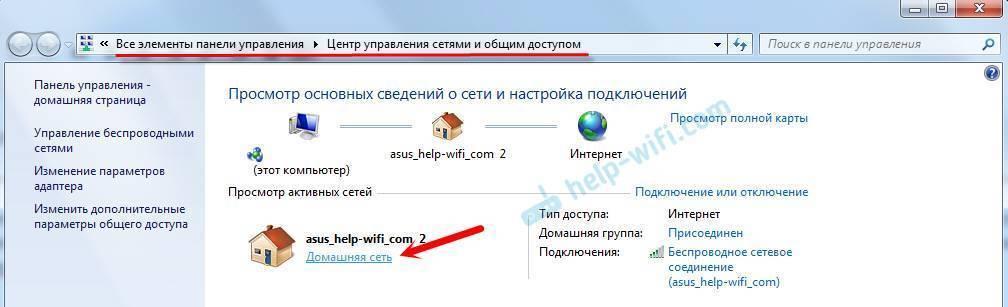 Почему отключается wi-fi на ноутбуке — виноват ли роутер и что делать?