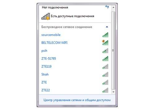 Как защитить сеть wi-fi паролем?