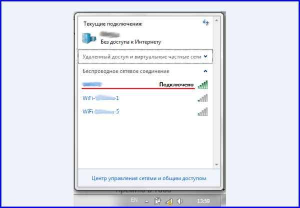 Почему подключение ipv6 без доступа к сети интернет — как исправить ошибку на windows? - вайфайка.ру