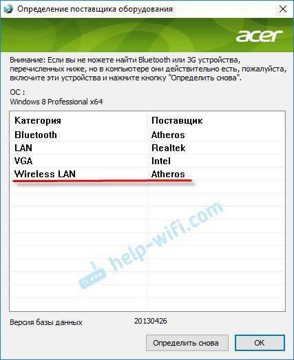 Как установить драйвера на wi-fi адаптер в windows 7, 10 | твой сетевичок