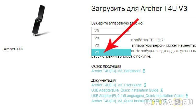Обзор wi-fi адаптера tp-link tl-wn723n, установка драйвера, настройка, отзывы