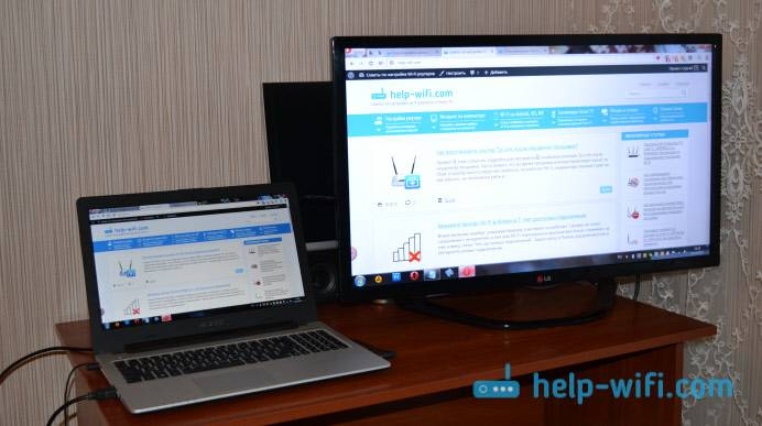 Подключение ноутбука к телевизору по wi-fi: подробная инструкция
