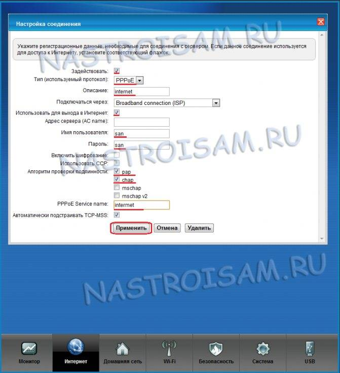 Отзыв о keenetic start kn-1110 — интернет-центр, но не zyxel — обзор нового wifi роутера n300