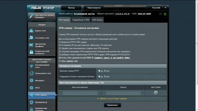 Как настроить dlna-сервер на linux. mediatomb на linux