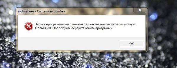Не запускается стим на windows 10: причины и решение