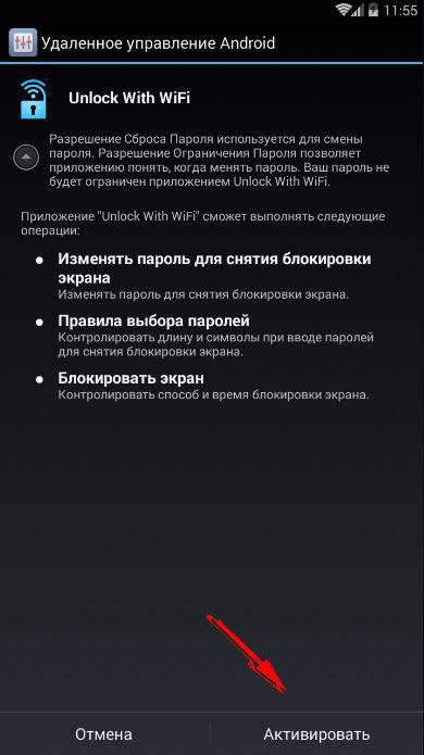 Как удаленно заблокировать андроид при краже: действия с потерянным телефоном