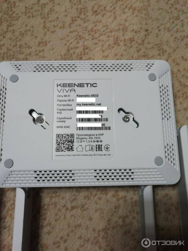 Обзор keenetic speedster kn-3010 (ac1200) — характеристики роутера, инструкция по настройке и отзыв о скорости интернета по wifi