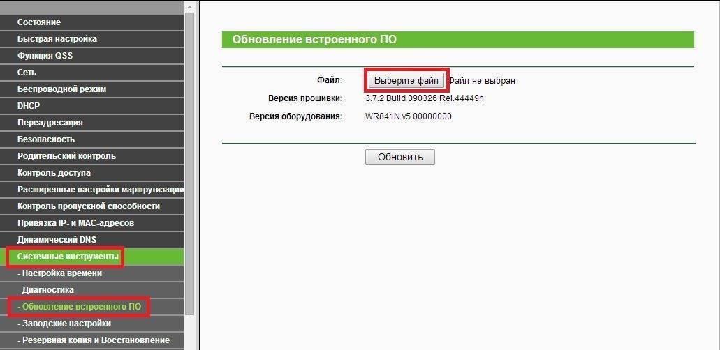 Загрузить для  tl-wr740n   tp-link россия