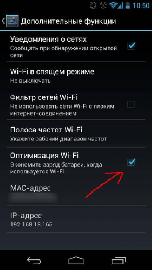 Что делать, если начал отваливаться wi-fi: пропадает соединение с интернетом