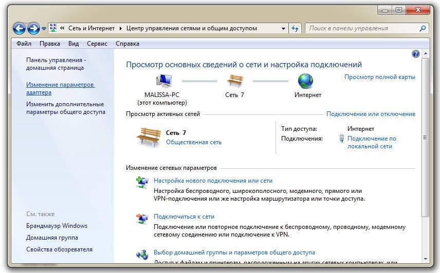 """Не отображаются общие папки, сетевые компьютеры, флешки, диски на вкладке """"сеть"""" проводника windows"""
