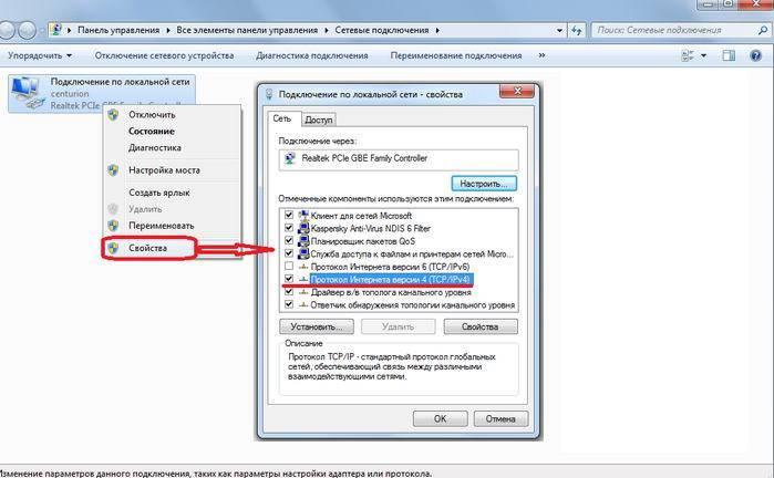 Как установить пароль на wi-fi, который не подберут соседи