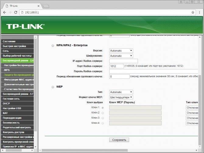Tp-link tl-wr940n: характеристики, настройка роутера   a-apple.ru