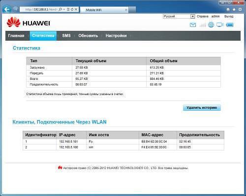 Маршрутизатор huawei ws5200-20: обзор и все способы настройки