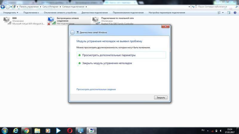 Почему ноутбук не видит wi fi - причины, решение проблемы