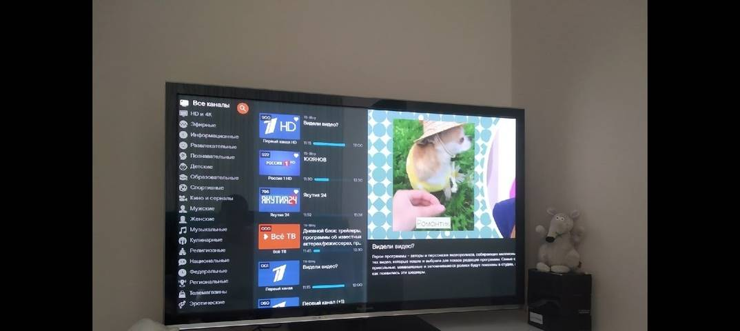 Настройка android tv с нуля. лучшие приложения бесплатно!