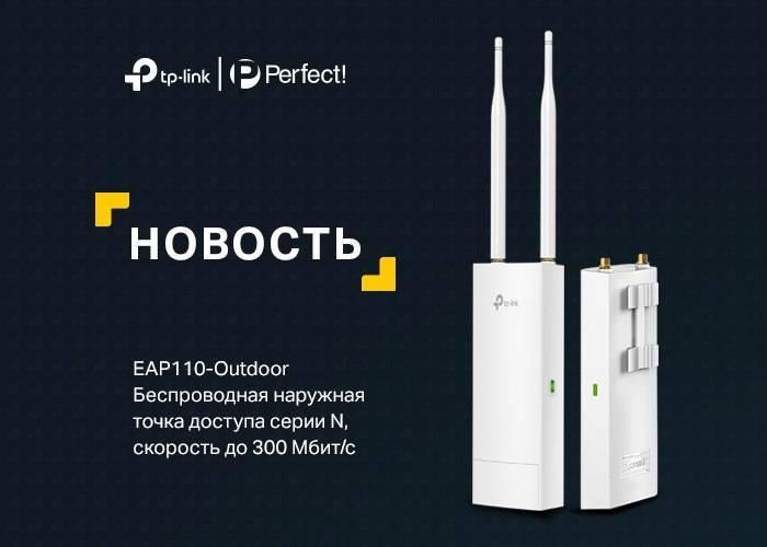 Ac1200 гигабитная двухдиапазонная потолочная точка доступа wi-fi