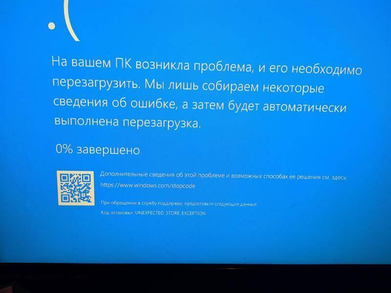 Исправление ошибки kernel power 41 в windows 10 и 7