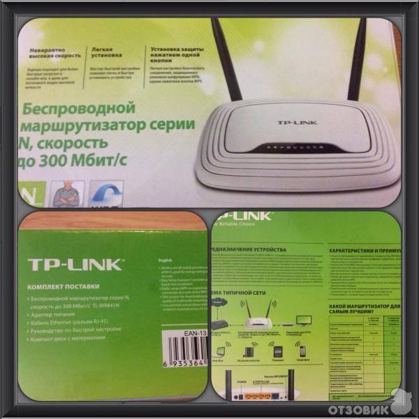 Настройка роутера tp-link tl-wr841n для ростелеком и билайн | nastroika.pro