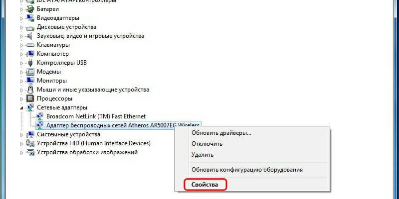 Wi-fi на ноутбуке lenovo: как скачать драйвер, утилиту и установить