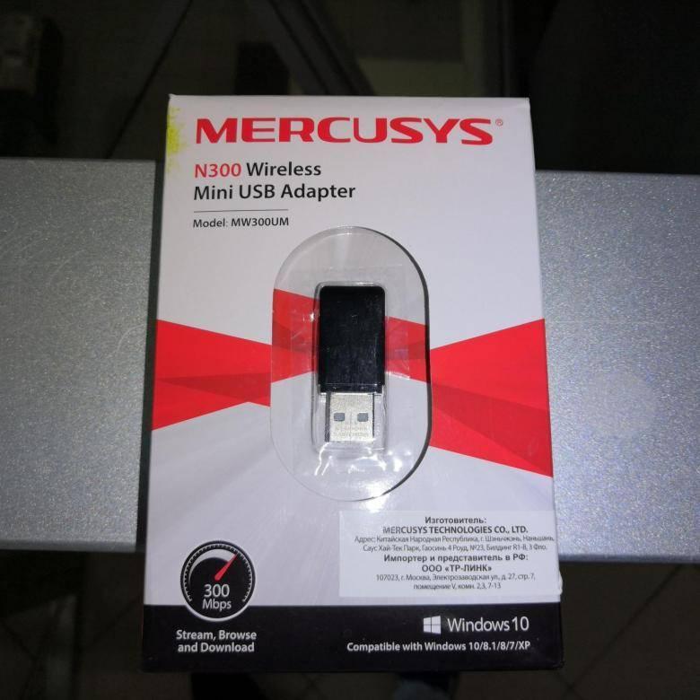 Обзор wifi адаптера mercusys mw300um - как подключить по usb и установить драйверы для windows? - вайфайка.ру