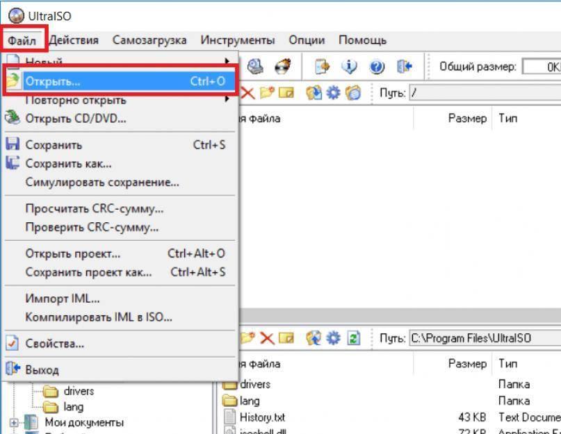 Способы создания загрузочной флешки windows в linux