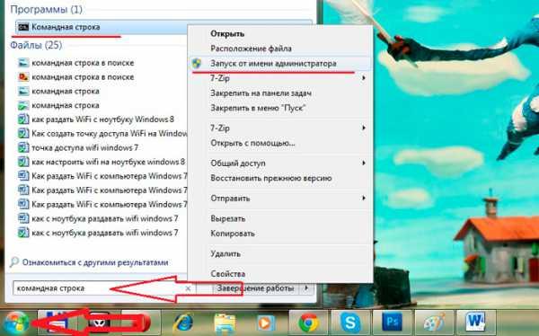 Драйвер для раздачи wi-fi с ноутбука (windows 7, 8 и windows 10)