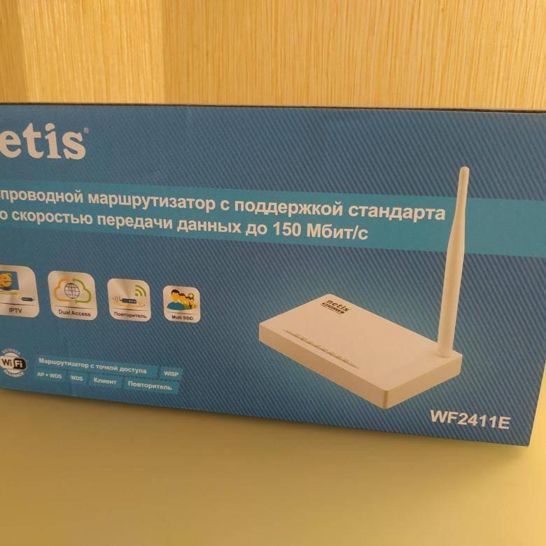 Как прошить роутерnetis? обновление прошивки на примереnetis wf2411