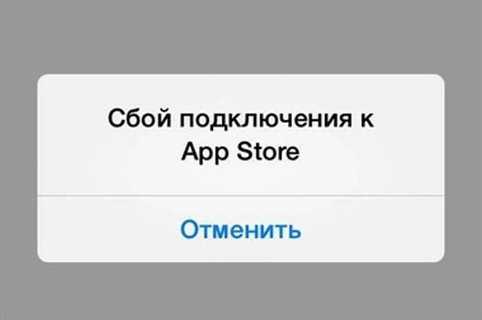 """Устраняем сбой """"ошибка подключения к серверу apple id""""!"""