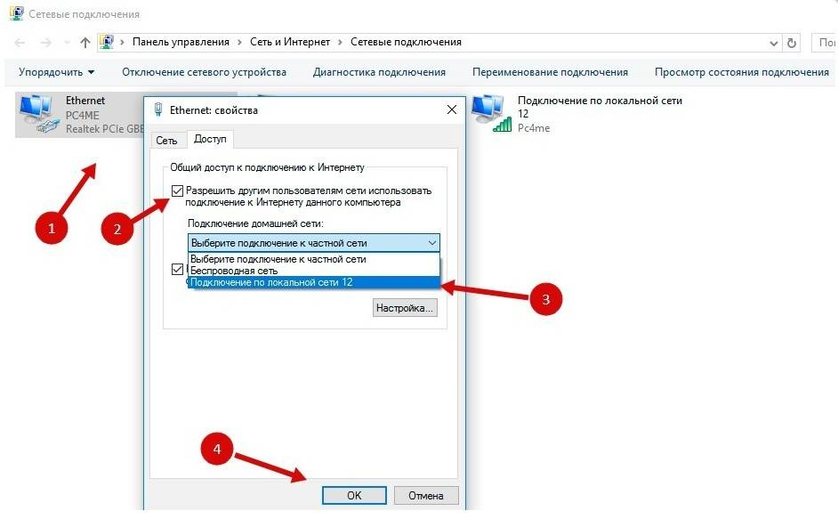 Инструкция по настройке wi-fi и пароля для модема yota | yotagid.ru