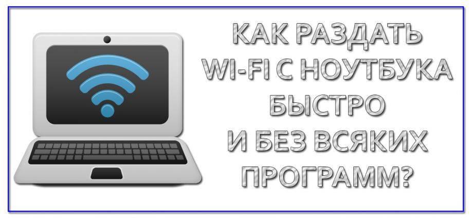 Сеть без доступа к интернету | как настроить?