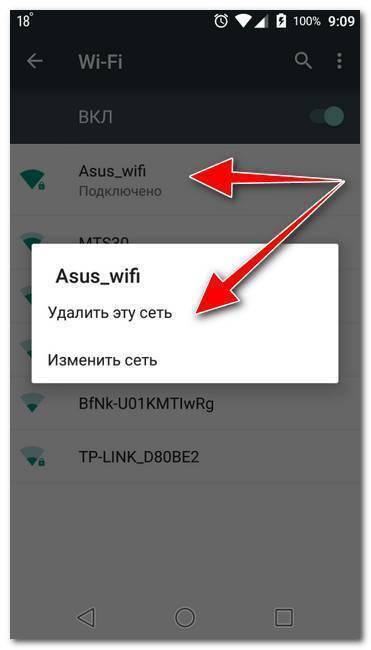 Подключение устройства android к сетям wi-fi