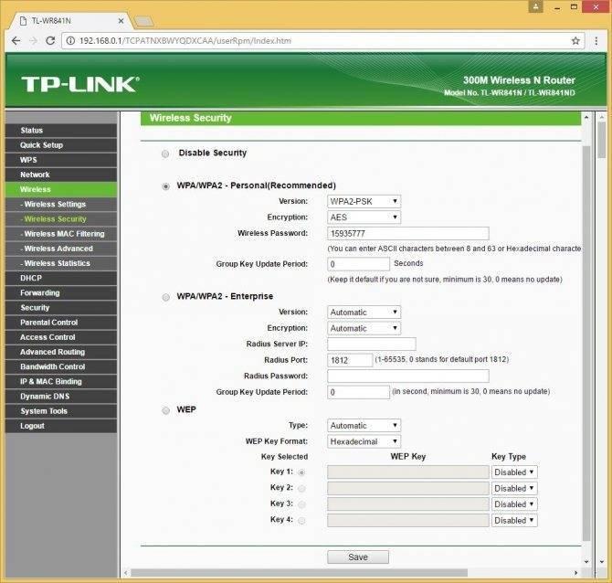Tp-link tl-mr3420: список совместимых модемов, настройка с 3g/4g модемом