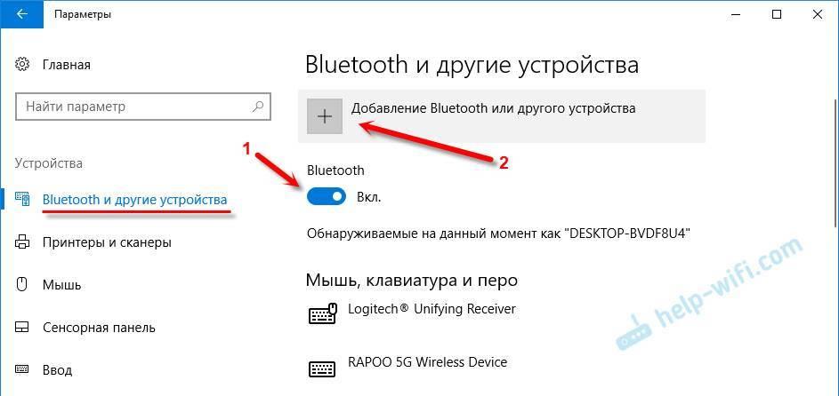 Как подключить bluetooth наушники к компьютеру на windows или mac.