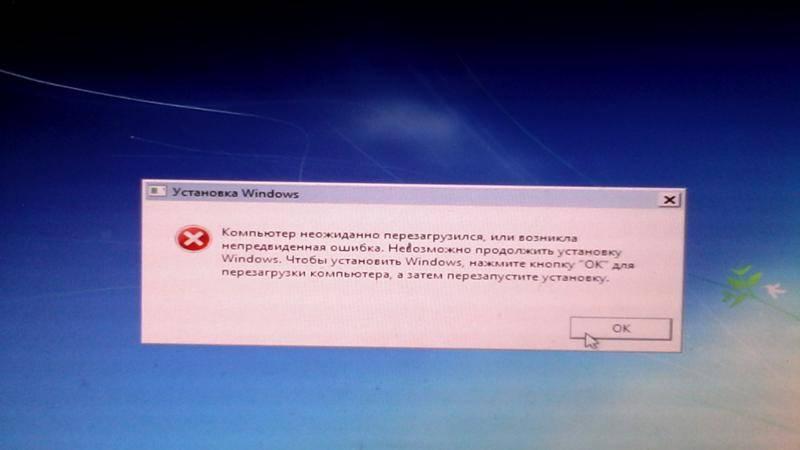 Ошибка 651 при подключении к интернету в windows 10, 8, 7