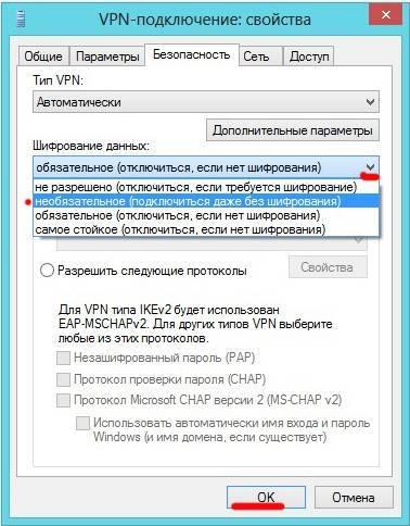 Проблемы с интернетом по wi-fi в windows 10
