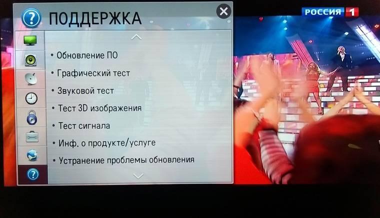 Почему на телевизоре lg smart tv не воспроизводит видео в интернете: причины, что делать?