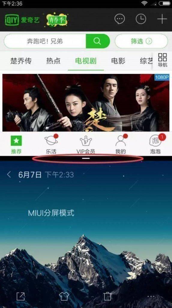 Полная оптимизация miui 12 на смартфонах xiaomi