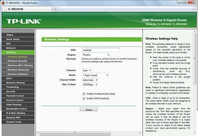 Настройка wi-fi роутера tp-link tl-wr820n