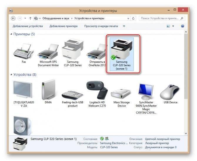 Сетевой принтер: как подключить по локальной сети и настроить для windows 7, 10 и других