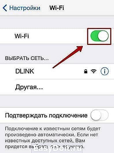 Как включить и выключить мобильный (сотовый) интернет или wi-fi на iphone и ipad  | яблык
