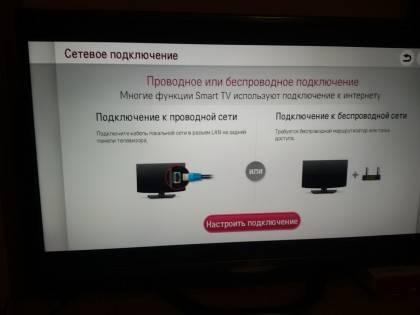Как подключить ноутбук к телевизору через hdmi? на примере телевизора lg
