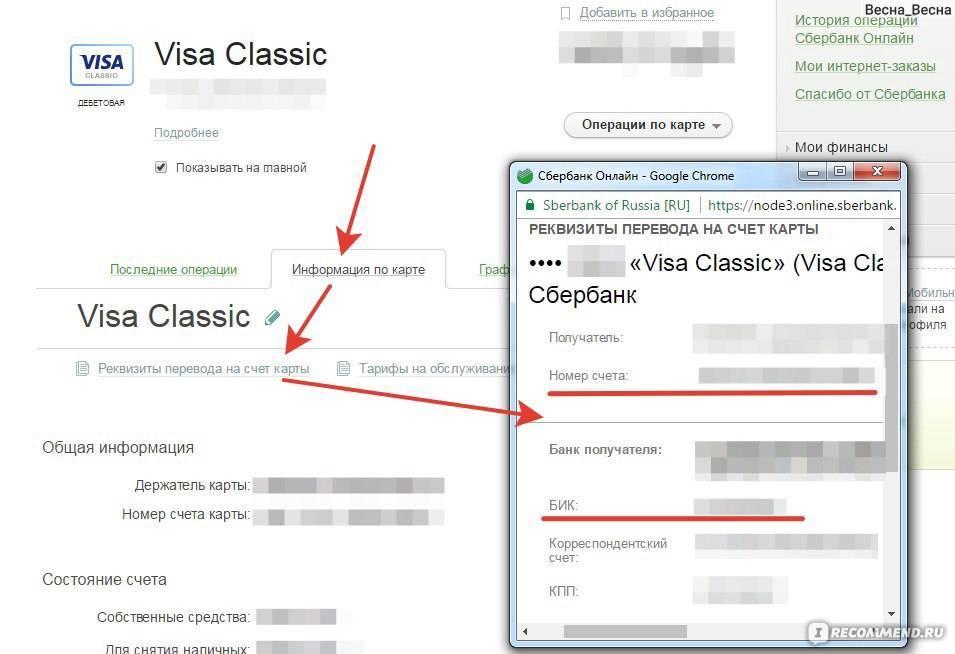 Как привязать карту к paypal: можно ли привязать виртуальную карту