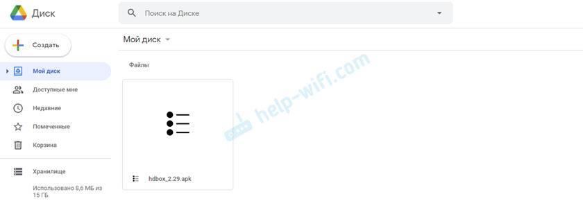 Как подключить телефон к xiaomi mi box s, xiaomi mi tv stick или другой приставке на android tv? управление smart tv приставкой при помощи смартфона