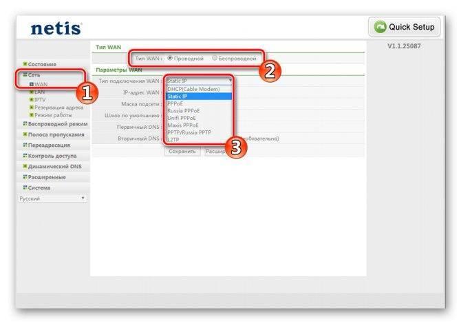 Где на роутере написан пароль от wi-fi, ip-адрес, mac-адрес, логин и пароль