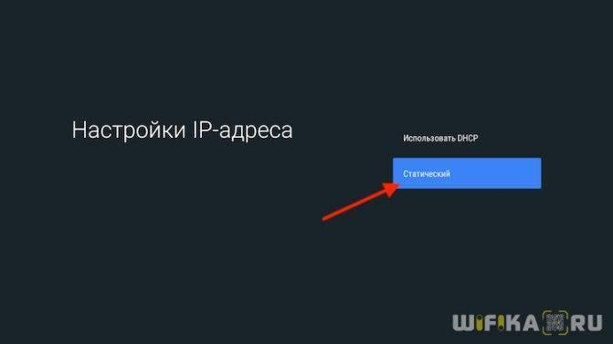 Mi box 3 не видит сеть wifi: диагностика проблемы с интернет-соединением и их устранение