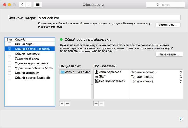 Как переустановить mac os на макбуке: с форматированием или с нуля