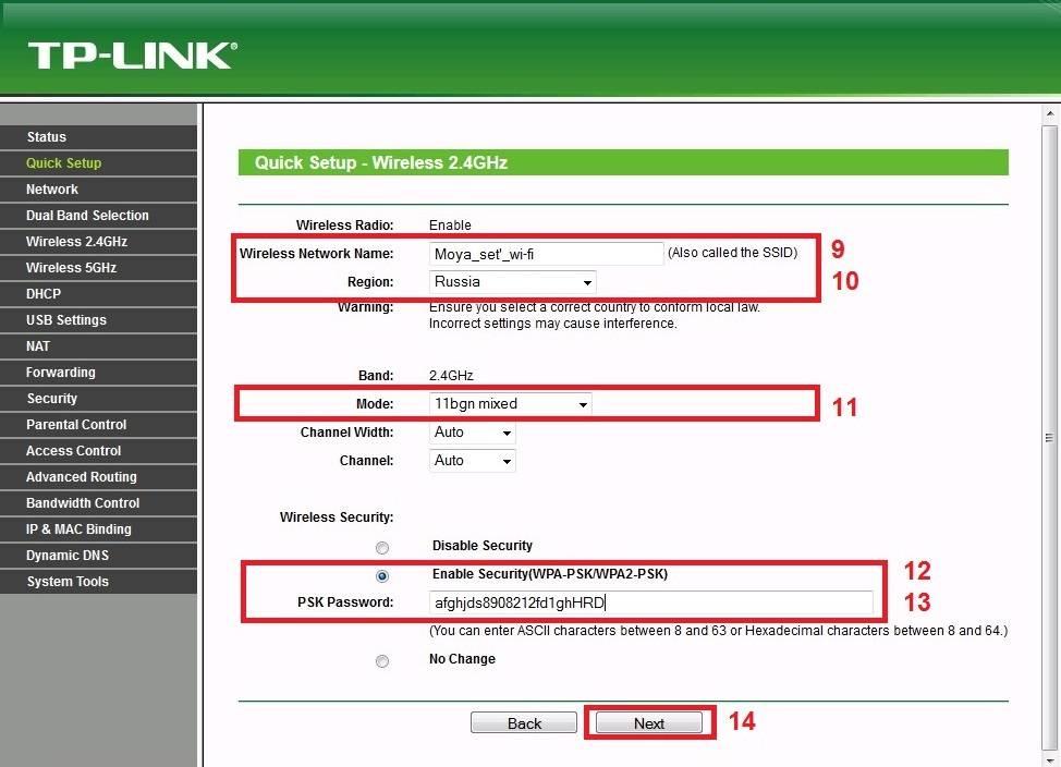 Как ограничить скорость раздачи wifi d link - знай свой компьютер
