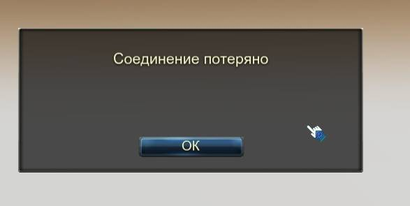 """Потеряно соединение с сервером вф – как исправить ошибку """"потеряно соединение с сервером"""" в warface - wow-cool.ru"""