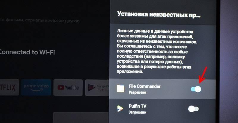 Как настроить mi tv stick и установить необходимые приложения? • android +1