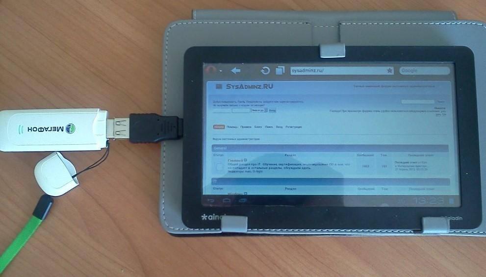 Подключение USB-модема к планшету: инструкция и советы